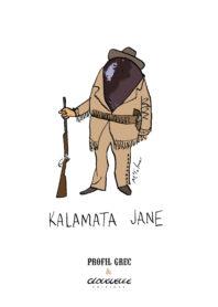 Affichette Kalamata Jane